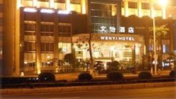 Exterior view Wenyi International