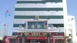 Exterior view HAOHAI INTERNATIONAL HOTEL