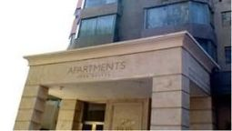 Hotel Apartments Park Suites - Mendoza