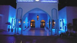 Hotel Al Sawadi Beach Resort & Spa - Barka