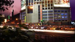 Hotel Crowne Plaza CITY CENTRE CHANGSHA - Changsha