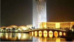 Yaoda International Hotel - Taizhou