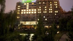 Exterior view Holiday Inn Express BEIJING MINZUYUAN