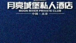 Certificate/Logo Moon Castle International Hotel