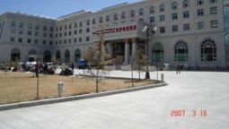MANASAROVAR INTERNATIONAL HOTEL - Lhasa