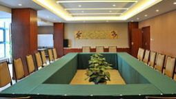 Conference room Donghu Service Apartment