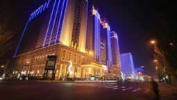 Exterior view Inner Mongolia Jinjiang Int'l Hotel