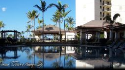 Exterior view KO OLINA BEACH VILLAS RESORT
