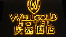 Exterior view Wellgold Hotel Guangzhou