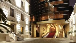 Hotel Nobil Luxury Boutique Нобил - Chisinau