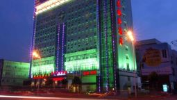 Exterior view XINLONG BUSINESS HOTEL