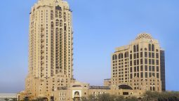 Exterior view Arjaan by Rotana