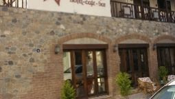 Second Spring Boutique Hotel - Çeşme