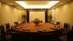 Conference room Guilin International