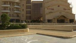 Exterior view RAMADA AL HADA HTL AND SUITES