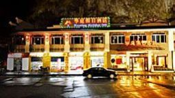 Hotel Huating Holiday Yangshuo - Guilin