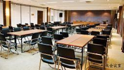 Conference room Eclat Business