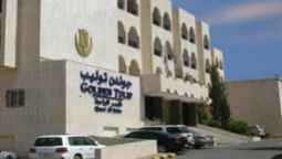 Hotel Golden Tulip Resort Al Baha - Yanbu