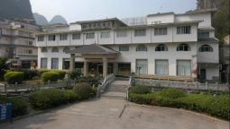 NEW CENTURY RESORT HOTEL YANGSHUO - Guilin