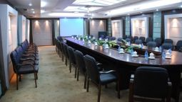 Conference room RARE EARTH INTERNATIONAL HOTEL