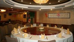 Restaurant GREAT WALL HOTEL