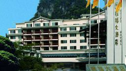 Hotel Guifu Holiday Yangshuo - Guilin
