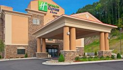 Holiday Inn Express & Suites RIPLEY - Ripley (West Virginia)