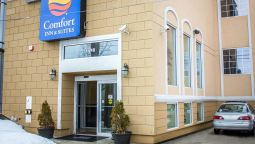 Comfort Inn & Suites JFK Airport - New York (New York)