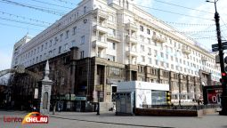 Hotel South Ural - Tscheljabinsk