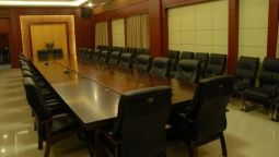 Conference room JIA SHENG CENTURY HOTEL