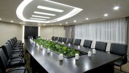 Conference room KING GARDEN BUSINESS HOTEL