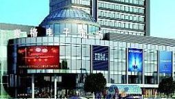Hotel Mellow Orange - Changsha