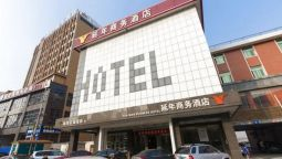 Hotel Yannian Business - Changsha