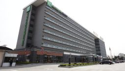 Holiday Inn Express SHANGHAI NEW HONGQIAO - Shanghai