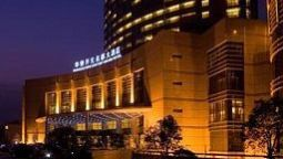 Hotel New Century Grand Huaqiao