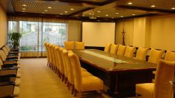 Conference room SPRING SPA HOTEL DIANCHI
