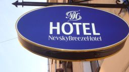 Hotel Nevsky Breeze - Petersburg