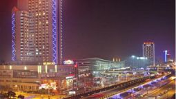 Hotel Shu Guang International - Nanjing