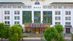 Days Hotel & Suites Fudu - Changzhou