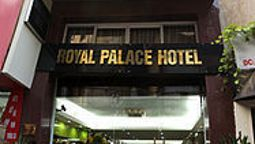 Exterior view Royal Palace Hotel