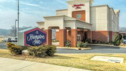 Hampton Inn St Louis-Columbia