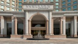 Hotel Four Points by Sheraton Taicang Four Points by Sheraton Taicang - Suzhou