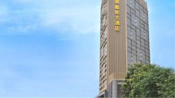 Exterior view Days Hotel & Suites Xinxing