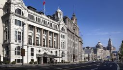 Hotel Waldorf Astoria Shanghai on The Bund - Shanghai