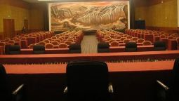 Conference room Jin Merchant International