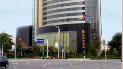Exterior view JinJiang International Taicang