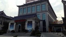 Yueyang Apollo Regalia Hotels & Resorts - Yueyang