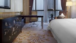 Room The Westin Hefei Baohe