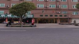 Green Tree Inn Jinhua Railway Station - Jinhua