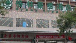 Green Tree Inn West Zhongzhou Road